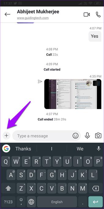 Skype vs Facebook Messenger: Comparación en profundidad de aplicaciones de mensajería 11