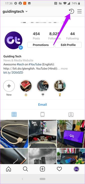 ¿Puedo limitar quién ve mis publicaciones e historias en Instagram? 3