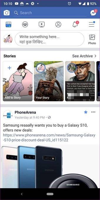 ¿Cuál es tu historia en Facebook y Messenger? 1