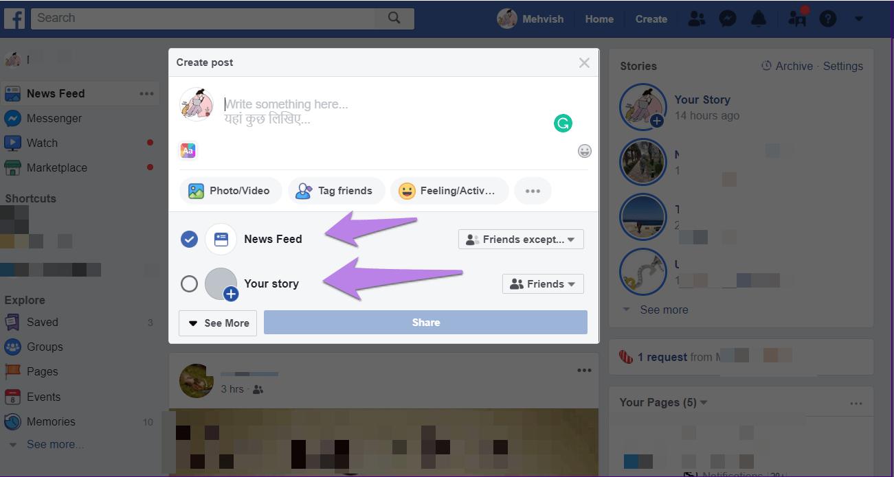 ¿Cuál es tu historia en Facebook y Messenger? 3